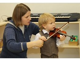 Supporting Young String Players
